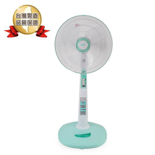 加碼送遮陽帽【尚朋堂】台灣製 馬卡龍14吋立扇-綠色 (SF-1461) 電風扇 電扇