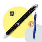 按鍵摩樂筆UNI送摩樂筆 URE3-500-05 3色筆管黑桿【文具e指通】量販.團購