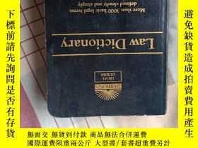 二手書博民逛書店Law罕見DictionaryY278641 Steven H.