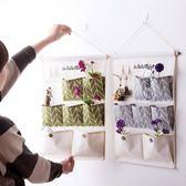 居家家 布藝收納掛袋墻掛式多層掛兜 門後懸掛式雜物儲物袋收納袋 免運直出 聖誕交換禮物