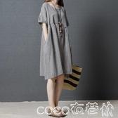 棉麻裙大碼棉麻連身裙2020夏裝新款胖妹妹韓版顯瘦短袖洋氣格子中長裙子  COCO