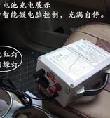 應急啟動電源 洛緯斯 應急啟動電源12V24V鋰電池便攜行動電源大容量救援電瓶 免運 雙十二JD