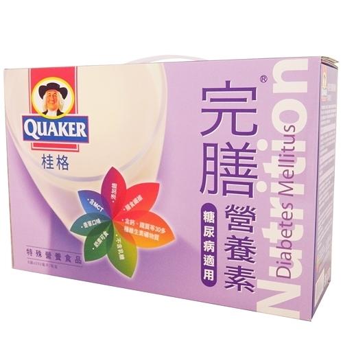 桂格完膳營養素250ml*8入-糖尿病禮盒(素)【合康連鎖藥局】