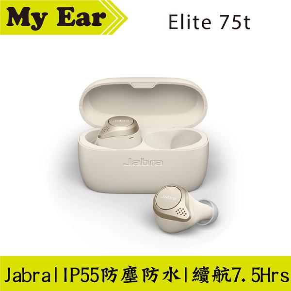 Jabra Elite 75t 真無線藍牙耳機 IP55 鉑金米 | My Ear耳機專門店