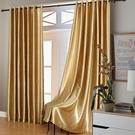 窗簾現代成品金色窗簾純色飄窗強遮光布客廳...