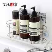 【生活采家】樂貼系列台灣製304不鏽鋼浴室用沐浴乳架(#27199)_金