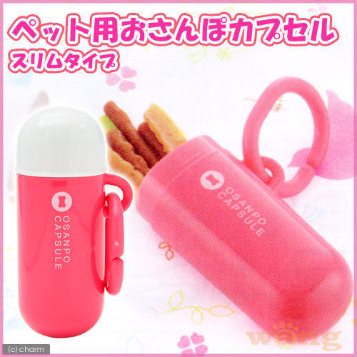 *KING WANG *【02200579】日本Richell-塑膠點心袋-腰間訓練袋 / 寵物訓練腰 狗狗零食袋