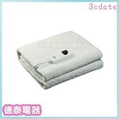 尚朋堂【SBL-222】微電腦雙人電熱毯 【德泰電器】