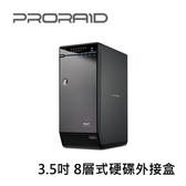 [富廉網]【PRORAID】八層式USB 3.0+eSATA 3.5吋SATA 磁碟陣列外接盒 H8R2-SU3S2