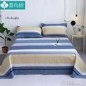 床单 全棉特厚老粗布床單單件純棉單雙人1.5米1.8m2枕套被單三件套學生 布衣潮人 YJT