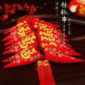 豬年掛件 元旦節春節喜慶中國結掛件豬年辣椒串商場裝飾佈置用品年貨小掛飾 瑪麗蘇
