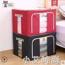 衣服收納箱牛津布藝可摺疊整理盒儲物箱子袋子衣櫃衣物筐家用神器 NMS小艾新品