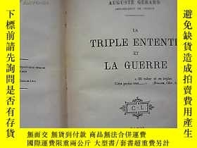 二手書博民逛書店LA罕見TRIPLE ENTENTE ET LA GUERRE卡