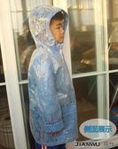 男童女童戶外旅游雨披 帶帽子
