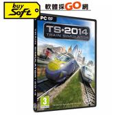 【軟體採Go網】★新品上市★PCGAME-模擬列車2014  Train Simulator 2014 英文版★銷售冠軍續作