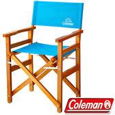 Coleman CM-26761-綠松石 戶外露營經典木椅  公司貨