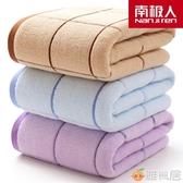 大浴巾純棉成人男女全棉大號毛巾家用嬰兒裹巾柔軟吸水加厚 雅楓居