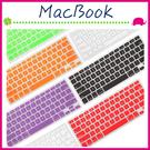 Apple MacBook Air/Pro/Retina 糖果色筆電鍵盤膜 彩色 超薄TPU 純英文按鍵膜 筆記本電腦鍵盤保護膜