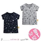 SY71011男女童印花圖案短袖上衣 T...