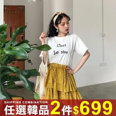 任選2件699短裙韓版甜美雪紡半身裙短裙A字修身碎花蛋糕裙【08G-I0440】