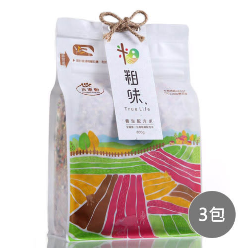 【合家歡】台灣在地有機-粗味養生配方米(無麩質) (3包)