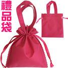 【小型粉紅禮品袋】
