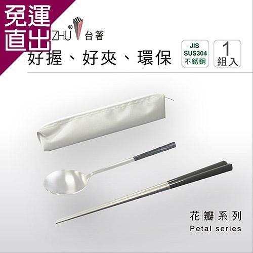 台箸【KUAI ZHU】 304不鏽鋼餐具組花瓣1組入-沉黑 DOLEE76【免運直出】