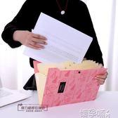 文件夾風琴包文件夾A4文件夾多層學生用塑料試捲夾收納袋文件袋學 【新品上新】