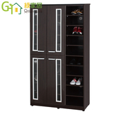【綠家居】亞羅 環保3.2尺塑鋼四門高鞋櫃/收納櫃(13色可選)