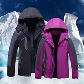 登山外套中大尺碼5XL冬季防水男女款外套防風防雨加絨加厚保暖運動風衣 XY8264【男人與流行】