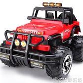 遙控玩具 超大遙控車越野車充電無線遙控汽車兒童玩具男孩電動漂移1-2-10歲 歌莉婭