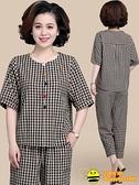 兩件式棉麻褲裝 中年媽媽夏裝棉麻套裝上衣格子襯衫中老年人女洋氣兩件套【happybee】