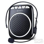教師便攜導游大功率喊話擴音器OU558『科炫3C』