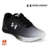 【UA Under Armour】男款慢跑鞋 Bandit -漸層白(3020319102)全方位慢跑概念館