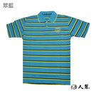 【男人幫】P0185*經典版型橫條配色BLF短袖POLO衫 翠藍色