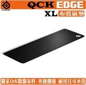 [地瓜球@] 賽睿 SteelSeries Qck EDGE 超長型 布質 滑鼠墊