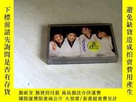 二手書博民逛書店磁帶:蘇慧倫自然喜歡你(帶歌詞)二手罕見售出不退換Y6653 出