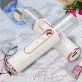 便攜式納米噴霧補水儀冷噴機面部補水噴霧神器蒸臉器汽美容儀充電  瑪奇哈朵