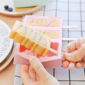 日式矽膠冰棒模具自製雪糕冰激淩家用帶蓋冰格無毒兒童冰棍棒模具【折現卷+85折】
