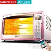 電烤箱 iK2R(TM)電烤箱家用烘焙多功能全自動蛋糕電腦式32220V 果果輕時尚NMS