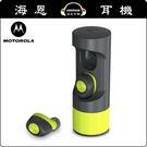【海恩數位】Motorola VerveOnes+ Music Edition 真無線藍牙耳機 IP57防塵防水等級 (檸檬黃)