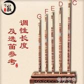笛子樂器初學成人入門零基礎苦竹笛子學生兒童橫笛專業女古風 歐韓流行館