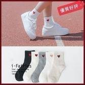 5天出貨★愛心中筒襪襪子 5雙裝★ifairies【32183】