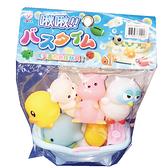 洗澡玩具(小浴缸)