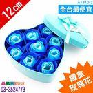 A1310-2☆鐵盒玫瑰香皂花_藍_12...