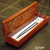 臥香盒RAJ印度香 花梨木線香盒 居家鏤空鑲貝線香爐臥香爐熏香盒焚香爐伊芙莎