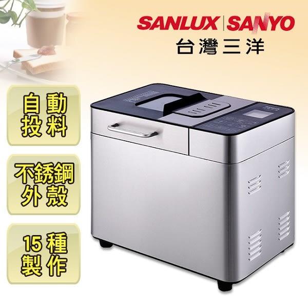 台灣三洋SANLUX 自動不銹鋼製麵包機SKB-8202可刷卡分期 免運費 下訂前請先詢問是否有貨