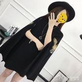 披肩外套秋裝新款斗篷外套蝙蝠衫女裝韓版潮毛衣針織衫短袖刺繡釘珠 法布蕾輕時尚