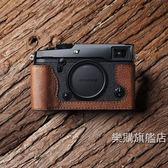 店慶優惠兩天-Mr.Stone富士X-PRO2保護套皮套xpro2相機套wy