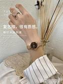 手錶 歌迪手錶女ins小眾設計輕奢簡約氣質學生女士女款防水小巧精致錶 新品